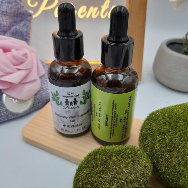 Parents Hand-foot Wormwood Therapy Essential Oil