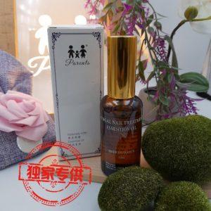 Parents Onychomycosis Essential Oil