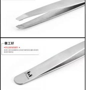 High-density Eyebrow Clip