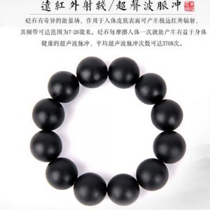 Parents Bian stone bracelet