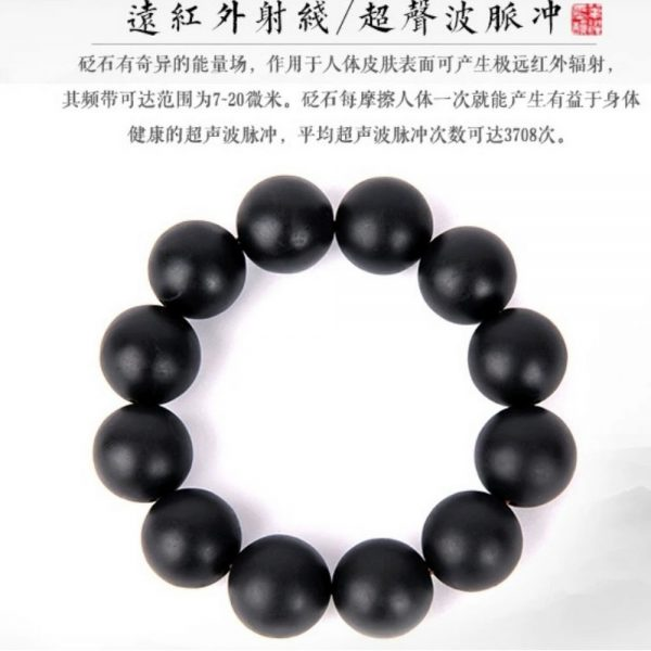 Parents Bian stone bracelet