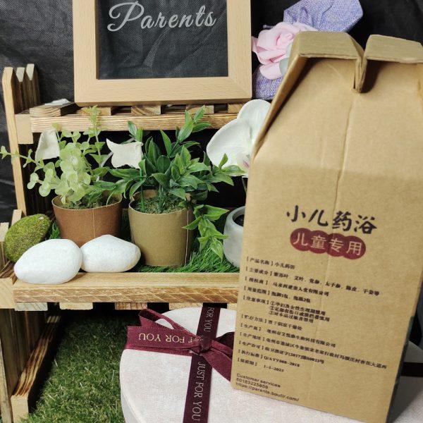 Parents Baby Herb Bath (10packs/box)