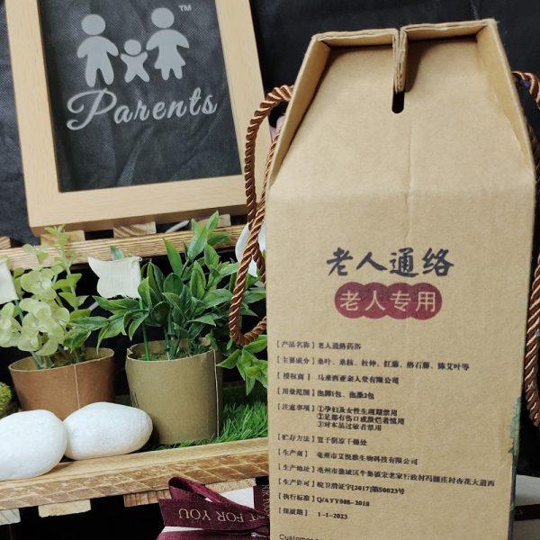 Parents Herb Bath for Senior (10packs/box)