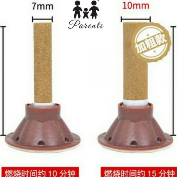 Parents Qi Moxibustion Pillar (30Piece/Box)
