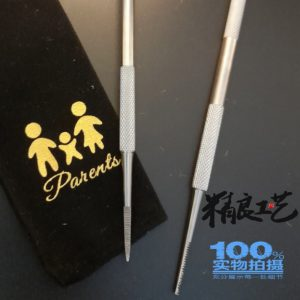 Parents Double-headed Toenail Sharpener