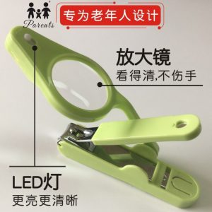 Light Magnifying Glass Nail Clipper
