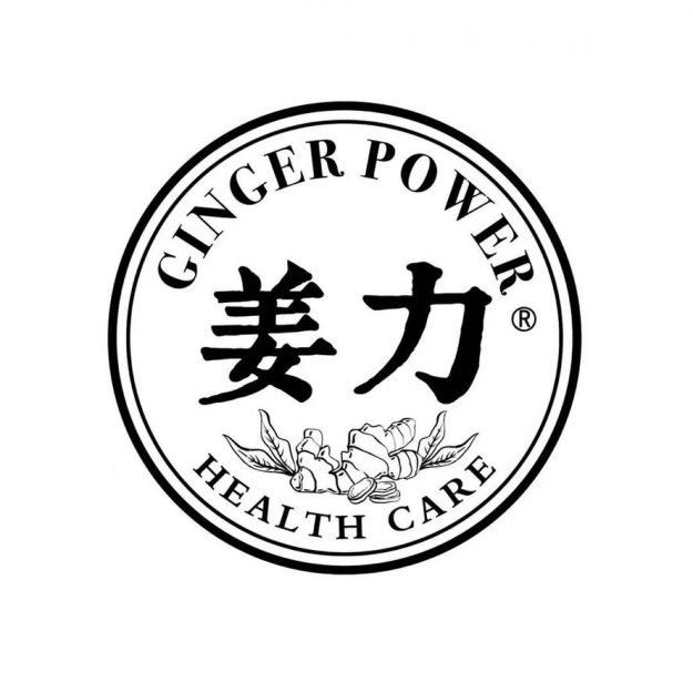 Ginger Power Healthcare