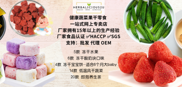 Herbalicious2u