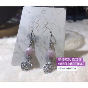 Kunzite rose earrings