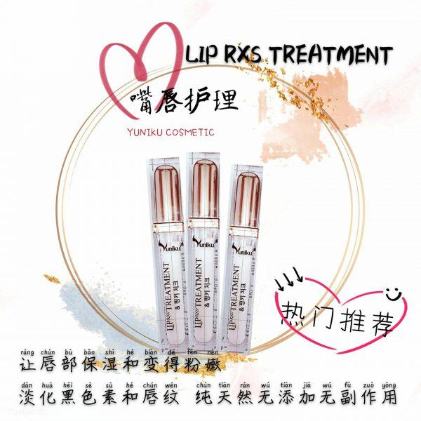lips treatment Yuniku